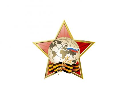 Конкурс «Бессмертный полк — без границ»