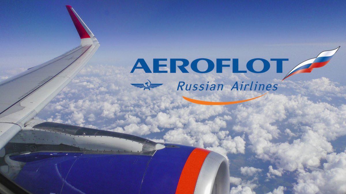 Об отмене рейсов авиакомпании «Аэрофлот»       в период до 31 июля 2020 г.