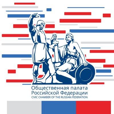 На конкурсы и мероприятия, посвящённые А.П.Чехову и М.А.Шолохову, приглашаются россияне и иностранцы